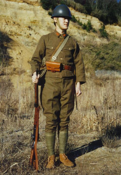 Japanese Uniform   The Fedora LoungeJapanese Military Uniforms Ww2